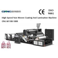 China Automatic Non Woven PP Coating And Laminating Machine , 180-280km / h wholesale