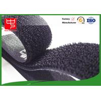 China 30mm one sided velcro strap with buckle 25 meters / roll  Eco - friendly wholesale