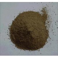 China 100 Mesh Citrate Soluble P2O5 30% Min Organic Guano Fertilizer From Seabird on sale