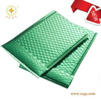 China Color Metallic Bubble envelope mailer with self seal and for luxury cosmetic products wholesale