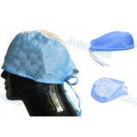 China Dustproof Breathable Disposable Surgical Caps Non Woven Customized Color wholesale