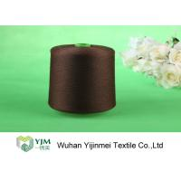 China Ring Spun TFO Multi Color Polyester Core Spun Yarn Sewing Material Eco Friendly wholesale