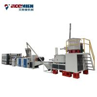 China ASA Colored Corrugated Roofing Tile Making Machine , PVC Roof Tile Machine on sale