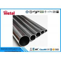 China H14 Cold Drawn Aluminum Alloy Pipe 2 - 2500mm Out Diameter Mill Finished Surface wholesale