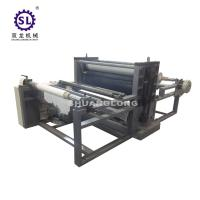 China Economic Type Paper Embossing Machine For Wall Paper And Calender Paper wholesale