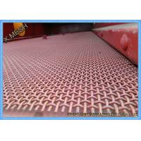 China Stone Crusher Vibrating Screen Mesh / Crimped Wire Mesh wholesale