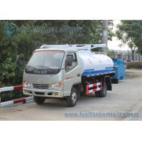 China T-king 4x2 Mini Fecal Suction Truck Vacuum Sewage Suction Truck 1000 Gallons wholesale