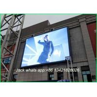 Buy cheap Waterproof Full Color P8 Outdoor LED Advertising Displays Brightness SMD 3535 3 from wholesalers