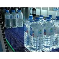 China High Speed Full Automatic PET Bottle Shrink Wrap Packaging Machine 15 Packs/Min wholesale