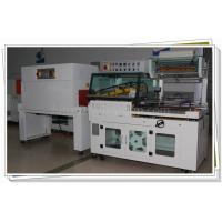 China 2.5 kw Automatic Packaging Machine / Touch Screen Operate Automatic Shrink Wrap Machine wholesale