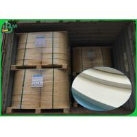 China Food Grade FDA 60gsm 120gsm 600mm 620mm White Straw Paper Roll For Straws wholesale