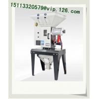 China Plastic gravimetric system /gravimetric machine with CE/Weighing mixer For Luxembourg wholesale