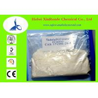 China Sexual Function Anabolic Steroid Hormones Trenbolone Enanthate 171596-29-5 wholesale