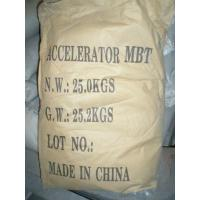 China RUBBER ACCELERATOR MBT wholesale