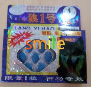 China Herb Lang Yi Hao Sex Male Endurance Pills  , Permanent Male Enhancement Pills wholesale