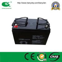 Quality UPS Battery 12V120ah Gel/Sealed VRLA Battery, Storage Battery, Rechargeable Battery, Mainenance Free for sale