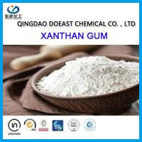 Buy cheap Pure Xanthan Gum For Food Production Applications CAS 11138-66-2 from wholesalers
