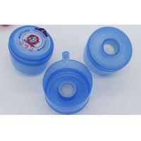 China 2 in1 Water Bottles  5 Gallon Water Bottle Caps , 5 Gallon Water Jug Caps 18.9L wholesale