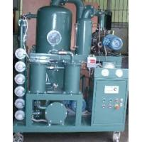 China Transformer Oil Processors/Double-Stage Transformer Oil Purifier/Oil Purification/Oil Rrcycling/Wast wholesale