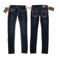 China Womens Jeans wholesale