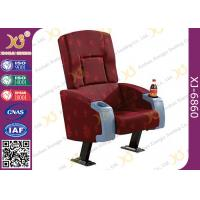 Quality Plywood Inner Shell PU Foam Cushion Cinema Theater Chairs , Commercial Movie Theater Seats for sale