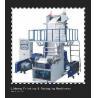 China Blow Film Making Machine (SJ-D) wholesale