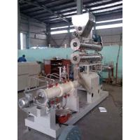 China 3-5t/h fully automatic fish farm floating fish feed pellet extruder machine in Nigeria on sale