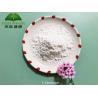 China Pharmaceutical Grade L-Carnosine Anti Aging Cosmetics Ingredients No Hydrazine wholesale