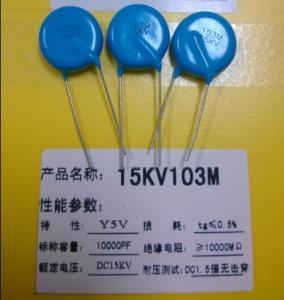 China Multiple Laryers disc ceramic capacitor 15kv 103m capacitor 10000pf Y5v 10pf To 100uf wholesale