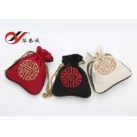China Reusable Small Velvet Drawstring Bags Size Customized For Jewelry / Gift Packaging wholesale