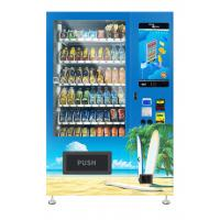 China Self Service Cold Drink Vending Machine 2 - 20℃ Cooling System High Strength wholesale