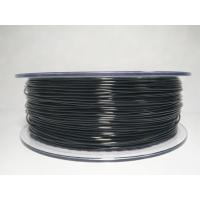 Buy cheap PETG 1.75mm 3D Printer Filament , Dimensional Accuracy +/- 0.03mm , 2.2 LBS (1KG) Spool PETG Filament from wholesalers