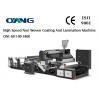 China Non Woven Fabric Plastic Film Lamination Machine / Industrial Laminating Machine wholesale