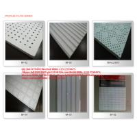 China mineral ceiling tiles/mineral wool board wholesale