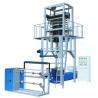 China HDPE LDPE Film Blowing Machine wholesale