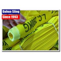 China 25mm Yellow Polyester Tubular Nylon Webbing Roll With 3 Tracer Thread wholesale