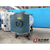 China Coil Pipe Compact Structure Thermal Oil Boiler Automatic Running Forced Circulating wholesale