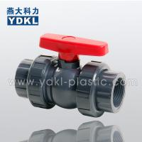 China PVC compact true union ball valve 1/2 wholesale