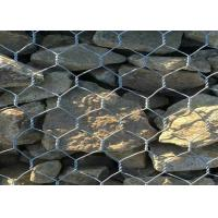 Buy cheap Low Carbon Steel Wire Gabion Cages For Rock Retaining Walls , Wire Gabion from wholesalers