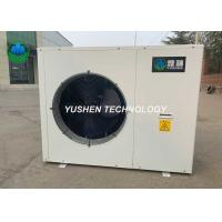China Low Noise Heat Pump Radiators With Powerful Compressor Heating And Cooling 59Dba wholesale