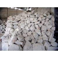 China Actived Calcium Carbonate on sale