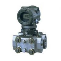 China Yokogama EJA130A pressure transmitter wholesale