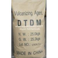 China VULCANIZING AGENT DTDM wholesale