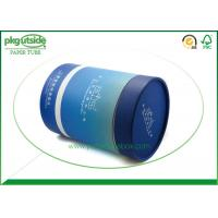 China High End Printed Cardboard Tubes , Durable Recyclable Cylinder Tube Packaging wholesale