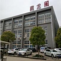 Wuhan Keyi Optic & Electric Technology Co., Ltd