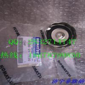 komatsu  WA320 WA480 PC360 enginer 6D107 Engine Oil Filter Cap 6136-21-7120
