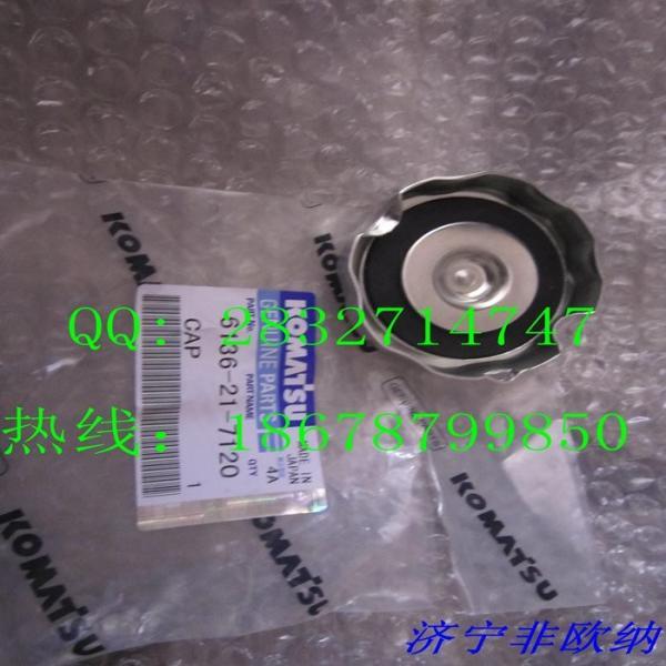 Quality komatsu  WA320 WA480 PC360 enginer 6D107 Engine Oil Filter Cap 6136-21-7120 for sale