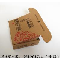 China Rectangle Custom Made Packaging Boxes , Cardboard Packing Boxes wholesale