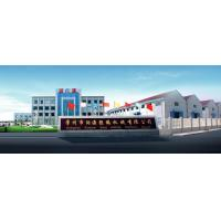 Changzhou Runyuan Warp Knitting Machinery Co., Ltd.