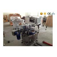 China Glass Bottle Self Adhesive Sticker Labeling Machine 20-40 Pcs/ Min Easy Operation wholesale